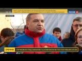 Новости на «Россия 24»  •  В рамках расследования пожара в ТЦ