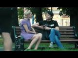 Климкина в Пранке - Пикап от Девушки: КРАСОТКА VS. БОМЖИХА (29-08-2018)
