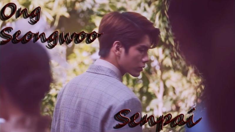 [FMV] Ong Seongwoo |SEXY| - SENPAI