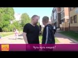Бухэппи инглиш