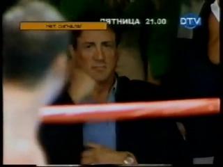 staroetv.su / Анонсы (DTV-Viasat, август 2006) (2)