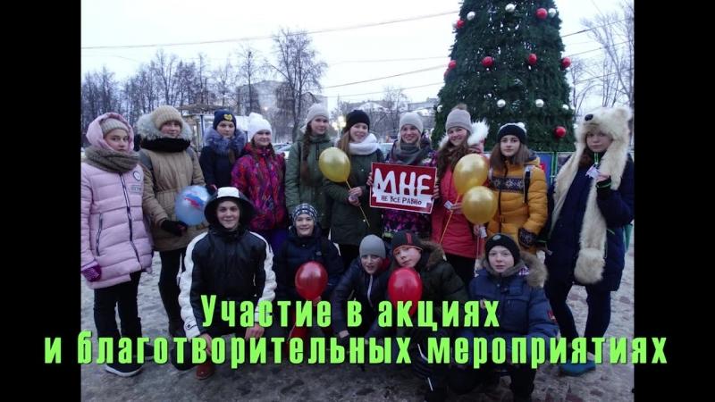 Флагман 2018 Команда АСС