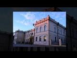Видео-стихотворение «С днем рождения, любимый город мой!»