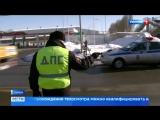 ТО с пристрастием_ какие новшества ждут автомобилистов - Россия 24