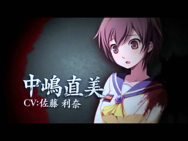 Corpse Party Blood Covered - Repeated Fear Opening