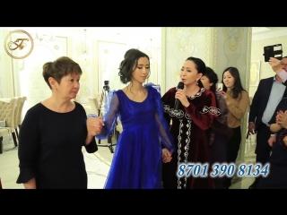 Акын Айнур Турсынбаева Тойда кызды узатты 87013908134.mp4