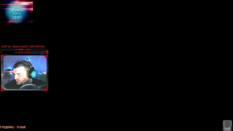 Ночь в Батле