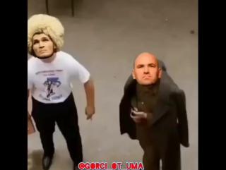 Выходи драться Конор