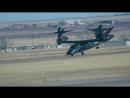 Скоростное испытание конвертоплана Bell V-280 Valor