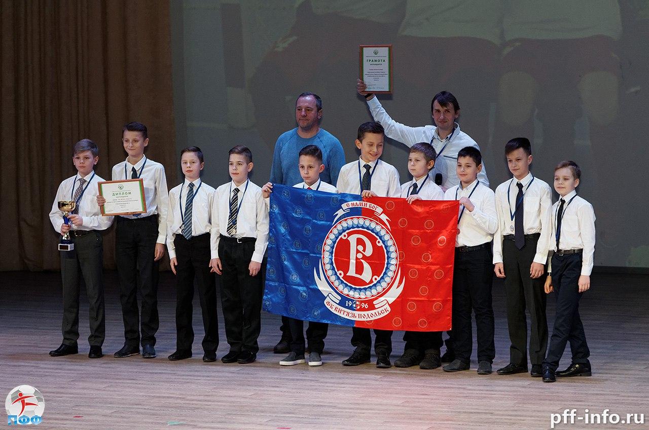 Церемония награждения команд СШ «Витязь» Подольск во Дворце Молодёжи 24.12.2017 года