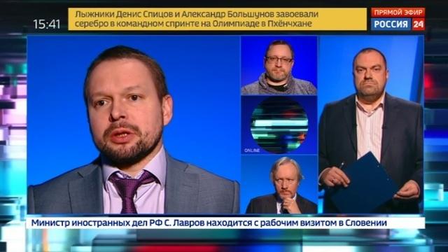 Новости на Россия 24 • Россия в роли агрессора: как закон о реинтеграции повлияет на ситуацию в Донбассе