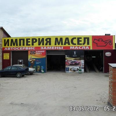 Синтетика приобрести Псков Соли Без кидалова Северск