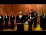 Анна Герман и ВИА Лейся, песня - Белая Черёмуха ( 1977 )