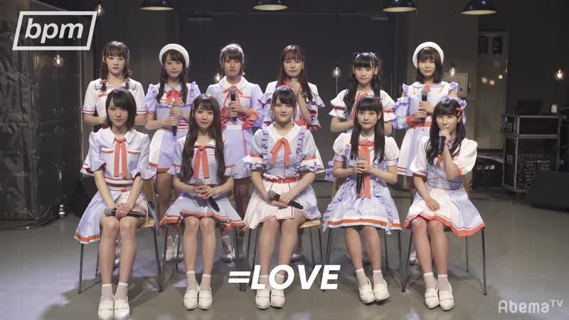 【AbemaTV(アベマTV)】bpm【=LOVE】101 無料のインターネットテレビ