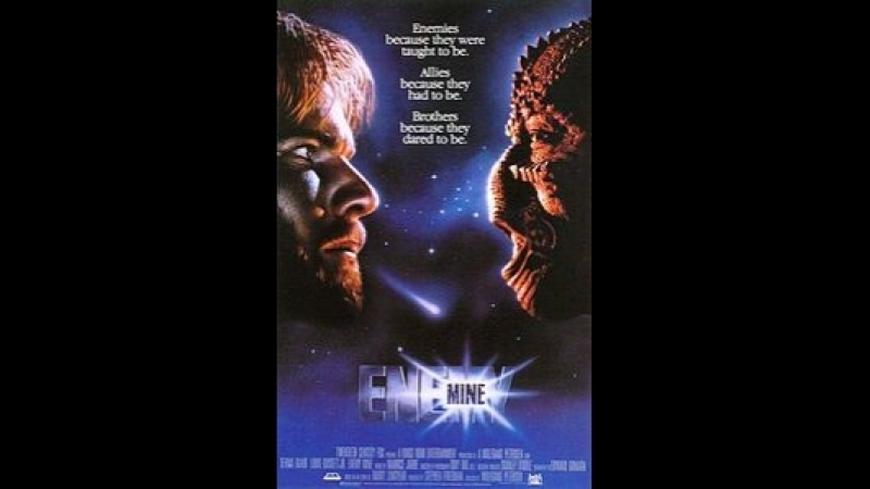 Враг мой 1985 год (HDRip), фантастика
