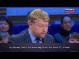 Николай Рыбаков - 60 минут от 02.10.18