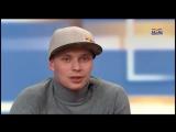ТНТ-Экспресс, продолжение предновогоднего интервью Эмиля Сайфутдинова
