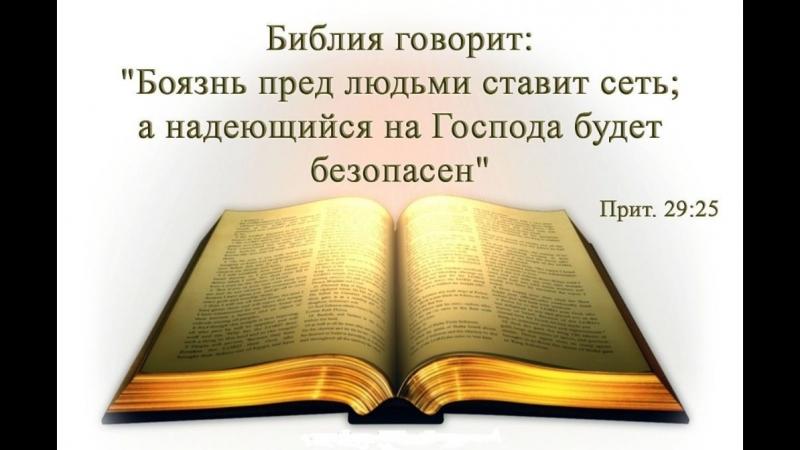 Кто такие протестантыОтец Вениамин.(Новик)