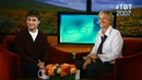 TBT 2007: Daniel Radcliffe on Growing Up as Harry Potter