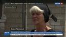 Новости на Россия 24 • Все раздолбали, живи как хочешь : в ДНР обстреляли дома местных жителей
