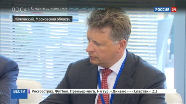 Новости на Россия 24 • МАКС-2017: всё выше, выше и выше стремим мы полёт наших птиц