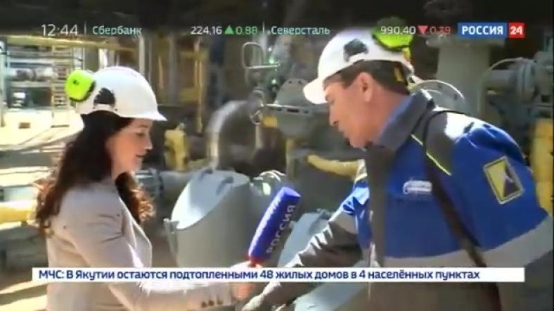 Энергетика Ценное производство Специальный репортаж Полины Крикун