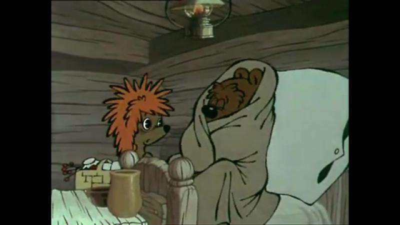 Зимняя сказка (1981). Советский мультик _ Золотая коллекция