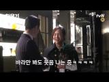A Korean Odyssey [메이킹] 차승원과 호흡척척 장근석 특별출연 비하인드 ★ (ft.미남이시네요) 180113 EP.5