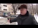 Мужик от души сказал о ситуации в Донецке