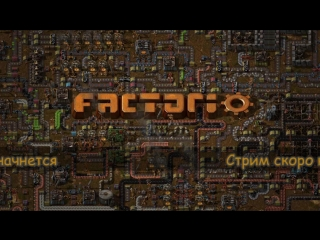 Factoriо S03E03 ▷▷▷ Playing with mods / Развиваюсь с модами.