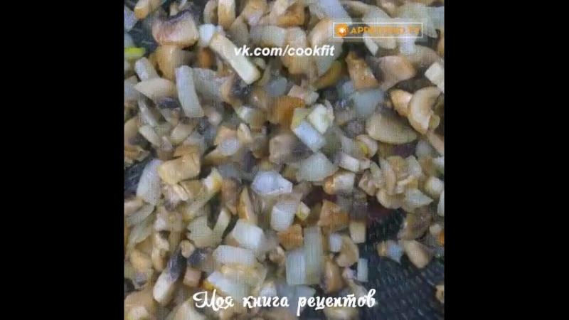 Картофель фаршированный курицей и грибами.