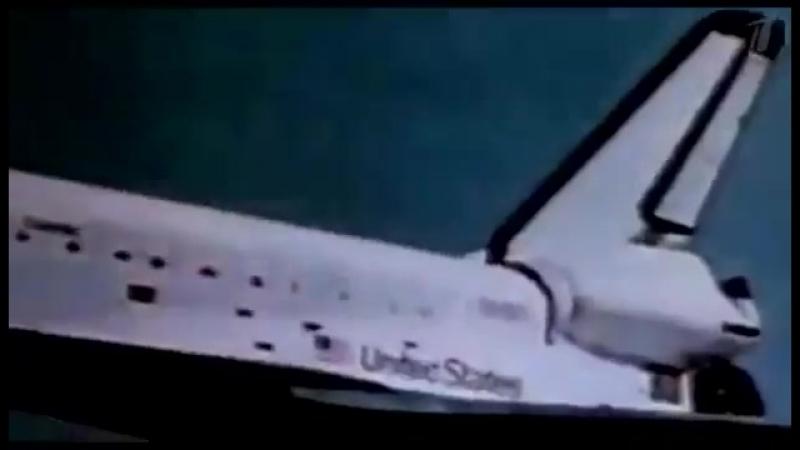 Таинственная гибель летчиков - испытателей(работа США и в развале СССР) многоразовый космический корабль Буран В эпоху Горбачева
