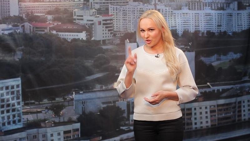 Ольга Сафонова.