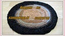 Коврик из капроновых колготок 1 The mat of nylon kolgotok 1