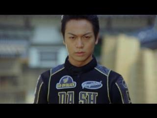 Engine Sentai Go-Onger Grand Prix 6