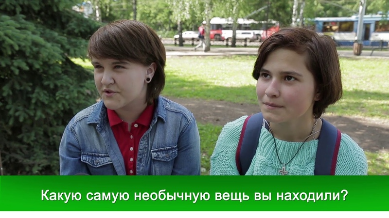 Выпуск от 18 06 18 Нашли друзей и сапог Стерлитамакское телевидение
