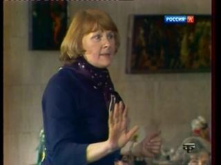 Людмила ИВАНОВА - Мне сказала Марья Александровна (Театральные встречи)