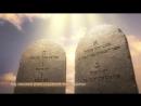 """Film Dokumentalny HD """"Ten, który jest Suwerenem Wszechrzeczy"""" Ustanowienie Prawa (zwiastun)"""