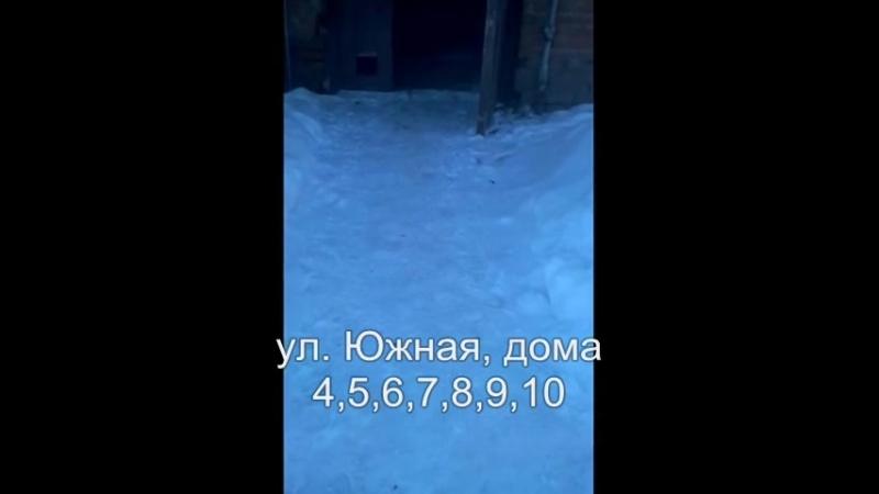 В селе Усадище сегодня расчищены от снега придомовые территории, улица Южная