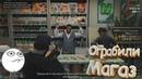 Баги, Приколы, Фэйлы в Grand Theft Auto V или одним словом - Фанимся в ГТА 5 :D