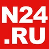 Новостное агентство N24.RU