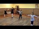 Школа спортивного бального танца БАЛАНС первый год обучение медленный вальс
