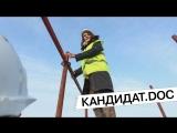 Кандидат.doc: Собчак в Балашихе [02/03/2018]