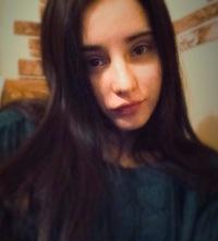 Черникова Екатерина Игоревна