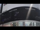 Реклама DVD Begin Again Tour на мониторах YUNIKAVISION