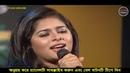 লুইপার সুপার হিট গান Kajol Bhromora Re বন্ধু কাজল ভ্রমরা