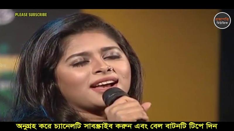 লুইপার সুপার হিট গান | Kajol Bhromora Re | বন্ধু কাজল ভ্রমরা