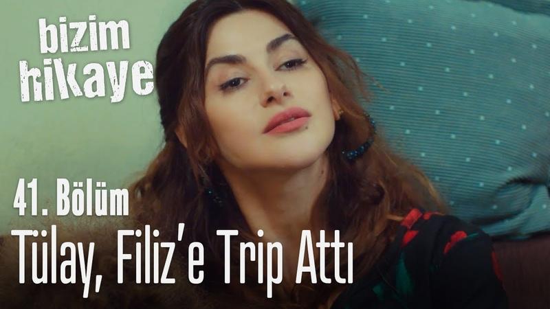 Tülay Filiz'i kıskanıp trip attı - Bizim Hikaye 41. Bölüm