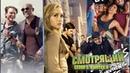 Смотрящий, 5 сезон, 9 серия. Смертельное оружие, Герои, Руководство по выживанию от Купера Баррета