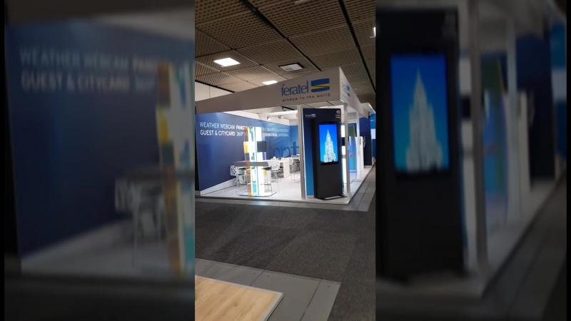 Обзор трех IT продуктов на выставке ITB Berlin